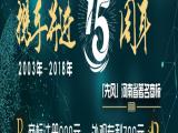 河南省哪里有卖得好的商标注册流程及费用,物超所值的郑州商标注