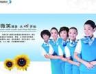 郑州金水区格力空调售后维修电话 格力电器售后 欢迎访问