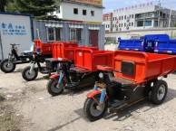 建筑工地用电动三轮车