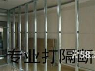 北京刷墙(办公室简单装修)打隔断办公工位布线 拆除