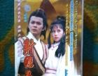 《射雕英雄传》34碟精装VCD 主演:黄日华 翁美