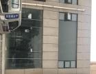 台湾城文昌路瑞贝卡家天下门面房290平房
