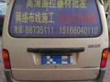青岛市区及周边光纤布线,网络布线,监控安装,弱电施工队