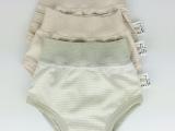 3条装 有机彩棉婴幼儿宝宝内裤男女童纯棉三角裤 纯棉健康舒适