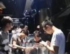 宝玉石鉴定师培训东海珠宝市场游学考察活动
