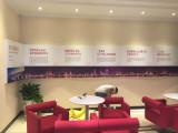 美人鱼广告专业经营杭州标志设计、杭州广告制作等产品及服务