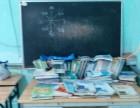 运城中小学数学奥数专教