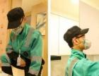 新车新房消毒除异味除甲醛空气净化治理上门服务
