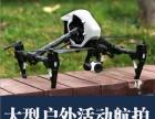 烟台摄影摄像影视器材租赁摇臂租赁无人机航拍