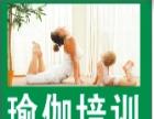 南水瑜伽 跆拳道 舞蹈艺术培训中心