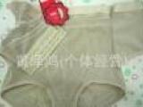 爆款 塑身裤 腰封三排扣 外贸承接订单 厂价直销批发提臀收腹裤