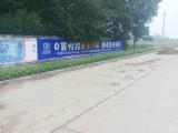 郑州户外墙体广告 郑州农村墙体广告 郑州墙面写字广告