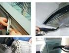 专业清洗抽油烟机空调家电
