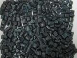 供应EVA再生破碎料,造粒注塑增韧