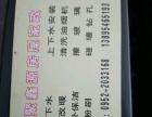 聚鑫源家政服务公司