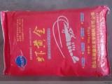 苏州对虾 螃蟹 甲鱼 大头鱼 南美白对虾饲料专业厂家