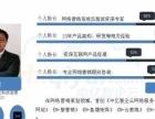 湘潭专业的手机网站设计公司