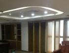 京莎广场 豪华装修 《总裁级办公室》业主直租