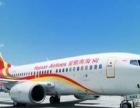 上海机场空运上海东方航空货运部