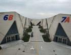 天府新區新建廠房1300平起租,高新技術園區能申請補貼