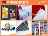 广州黄埔新塘菜单设计,宣传单,海报折页优惠券等