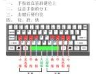 重庆南岸区南坪学电脑哪里可以学费用
