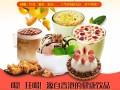 莆田奶茶加盟店 2-3人经营 日卖300份 每月更新产品