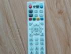 电信ITV机顶盒