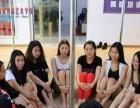 绍兴哪里有成人零基础舞蹈教学,戴斯尔舞蹈学校