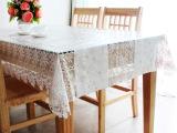 粉色天使PVC蕾丝桌布透明水晶软玻璃防高温耐热免洗西餐垫布直销