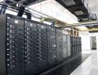 苏州服务器托管IDC用户解决方案