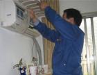 东西湖区革新大道专业维修空调,空调漏水维修,空调加氟,清洗
