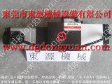 台湾协易冲床过载泵维修 ,PROTECTOR冲压机油泵维修