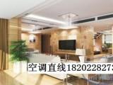 天津酒店中央空调工程报价