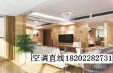 天津三菱重工中央空调销售安装