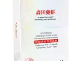 台湾进口隐形面膜 正品森田药妆无暇焕白保湿面膜10p美白保湿批发
