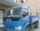 长沙4米2货车 货运出租陈师傅