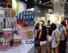北京加盟一家minimelts冰淇淋多少钱