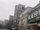江都仙女镇水果店转让 驻家传媒免费找店