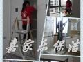 专业承接家庭保洁、开荒保洁、商场、4S店日常保洁