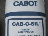 进口批发美国卡博特TS720二氧化硅