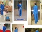 低价承接打扫卫生,擦玻璃,粉刷,保质量