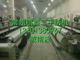 长期供应 二手剑杆织布机纺织机械