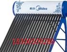 太阳能热水器厂家直销OEM加工太阳能热水器