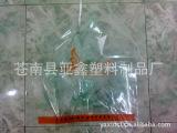 供应OPP包装袋 OPP塑料袋 OPP自粘袋