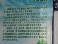 齐齐哈尔市高中数理化英语课外补习辅导-锦程文化教育