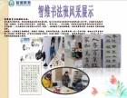 武汉智维书画教育成人少儿秋季书法毛笔硬笔寒假班培训
