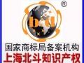 闵行区商标注册申请流程费用、闵行品牌logo设计