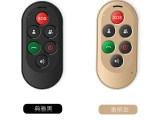 北京天良TLG-S1型医院医护养老无线数字化定位紧急呼叫系统