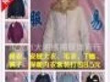 厂家直销 新款女式长款棉衣批发 女士棉衣 库存棉衣 清仓棉衣